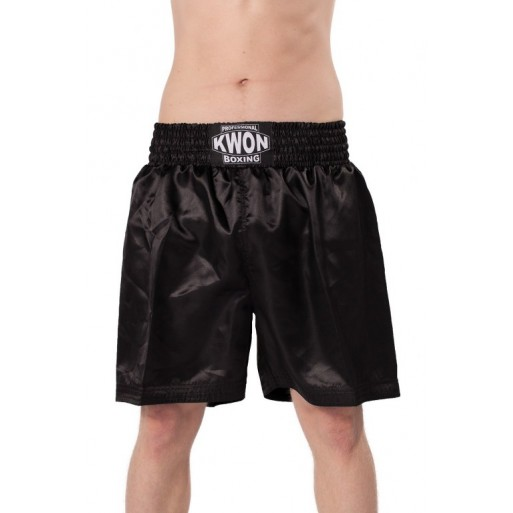 Prof. Boxing Short black