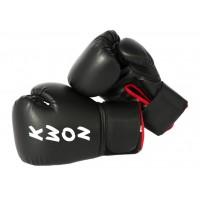 Boksarske rokavice Training črne