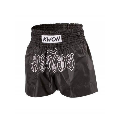 Thaiboxing shorts black with lettering